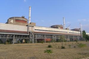 АЕС України минулої доби виробили 199,46 млн кВт-год електроенергії