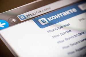 Зеленского просят разблокировать российские сайты