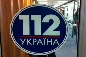 """Розпалювання ворожнечі: Нацрада позапланово перевірить """"112 Україна"""""""