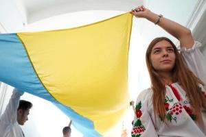"""В школах будут изучать предмет """"Защита Украины"""""""