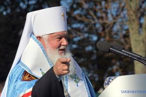 Митрополит Макарий призывает патриарха Филарета к смирению