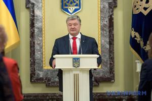 Порошенко поздравил работников внешней разведки с профессиональным праздником