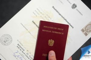 Майже чверть жителів Австрії мають міграційне коріння