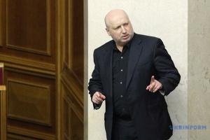 """Турчинова избрали координатором союза """"Всеукраинский Собор"""""""