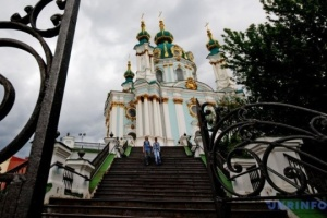 Nine facts about Kyiv church to be used by Ecumenical Patriarch