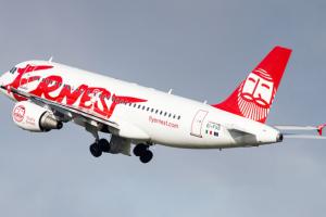Лоукостер Ernest Airlines відкрив свій офіс в Україні