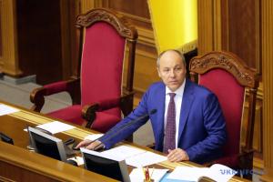 Paroubiy annonce la cessation des activités de la coalition dans la Verkhovna Rada