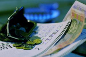 Побутові споживачі переплатили газзбутам за пів року 8,4 мільярда - Міненерго