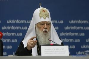 Патриарх Филарет рассказал, как забрать Лавру от московского патриархата