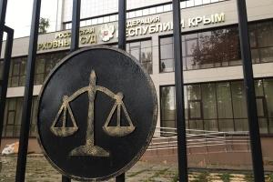 """""""Суд"""" у Криму залишив у силі вирок Гафарову - 10 років колонії суворого режиму"""