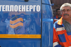 «Київтеплоенерго» отримало ліцензію на постачання електроенергії