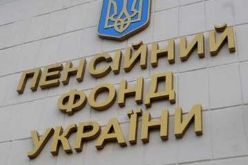 Бюджет ПФУ залишається дефіцитним - комітет Ради