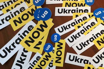 Banda Agency створювали Ukraine NOW на волонтерських засадах — Стець 5c28832508328