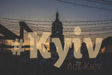 ウクライナ外務省、BBCやロイター等の外国報道機関に正しい首都名の記載を呼びかけ