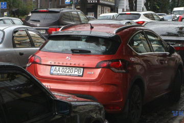 Share of used foreign cars continues to grow in Ukraine - Ukrautoprom