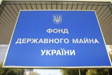 ФДМУ продав Артемівський спиртзавод за 50 мільйонів
