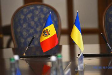 Le ministère des Affaires étrangères de l'Ukraine commence à préparer une visite de Maia Sandu en Ukraine