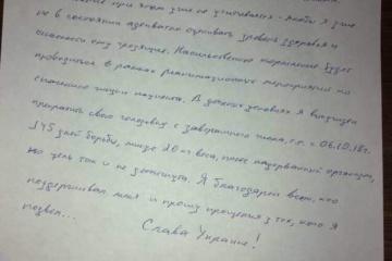 センツォフ映画監督のハンガー・ストライキ停止に関する公開書簡