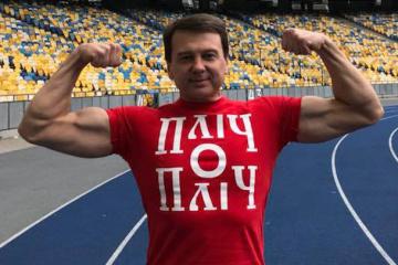 Le directeur du «Fonds des bénévoles d'Ukraine» a été recruté par les services secrets russes
