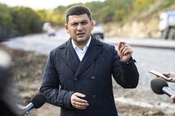 Groysman in Chernihiv region holds special meeting over fire at arms depots