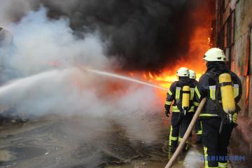 Aujourd'hui, c'est la Journée des pompiers en Ukraine