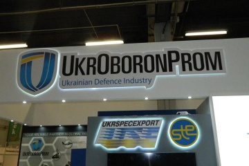 Fifteen Ukroboronprom's enterprises present their products at IDEX 2019
