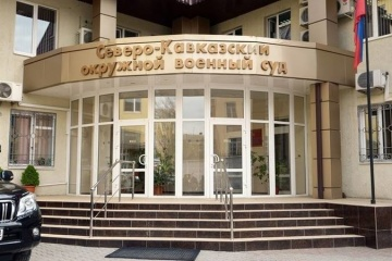 クリミア住民への裁判:露ロストフ裁判所、被告弁護士に発言させず