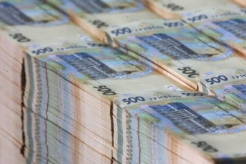 Ukraine plans to borrow about 380 billion next year