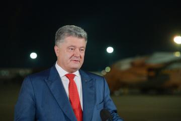 ポロシェンコ大統領:トモス付与により、ロシアの帝国主義的幻想は最終的に霧消した