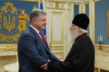 ウクライナ正教会総主教、ポロシェンコ大統領に祝福のあいさつ