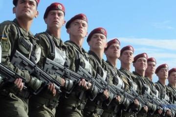 Ukraine marks Defender Day