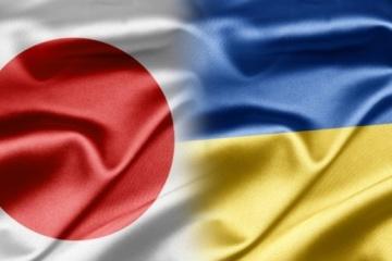 Ucrania y Japón celebran las primeras consultas de seguridad