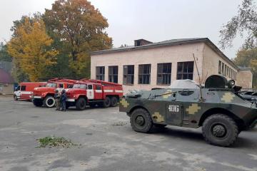 乌克兰紧急情况部:在伊奇尼亚附近缉获1.3万件弹药