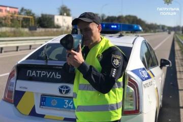 10月16日起,司机因超速驾驶而受到处罚