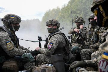 Les forces armées ukrainiennes sont en alerte totale
