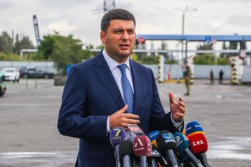 ドネツィク州の道路100キロが年内に改修される:フロイスマン首相