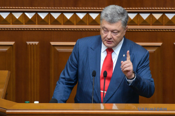 Poroshenko: Ucrania declarará ley marcial solo por fortalecer la defensa