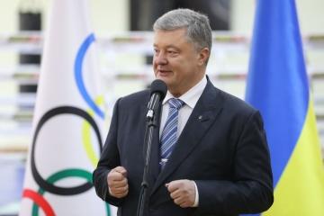 Poroshenko promises more funding for Ukrainian athletes in 2019 state budget