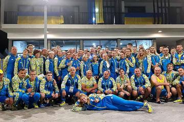2018年青奥会奖牌榜:乌克兰名列前十