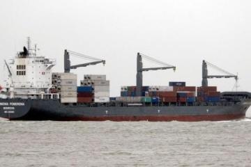Medios: Piratas capturan un barco con polacos y ucraniano a bordo frente a la costa de Nigeria