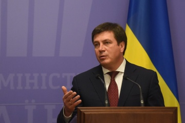 More than UAH 30 bln to be allocated for regional development in 2019 – Zubko