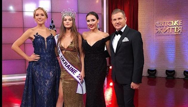 L'Ukraine a élu sa nouvelle Miss