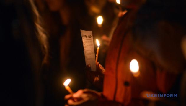 У Києві пам'ятною ходою вшанували жертв Бабиного Яру