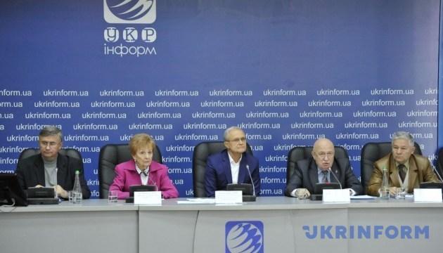 Глобальные вызовы европейской безопасности. Противодействие экологическому, космическому и кибертерроризму