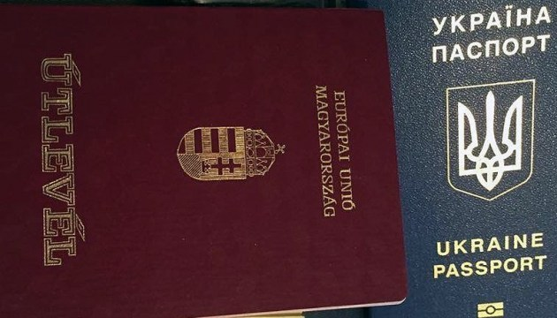 Dual citizenship not a crime in Ukraine - Hungarian Foreign Ministry
