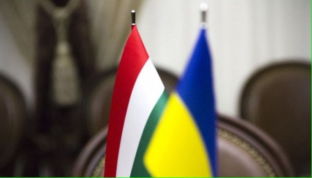Hungary refuses to recall its Consul from Ukraine