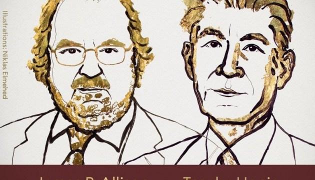 Нобелевский комитет назвал лауреатов в области медицины
