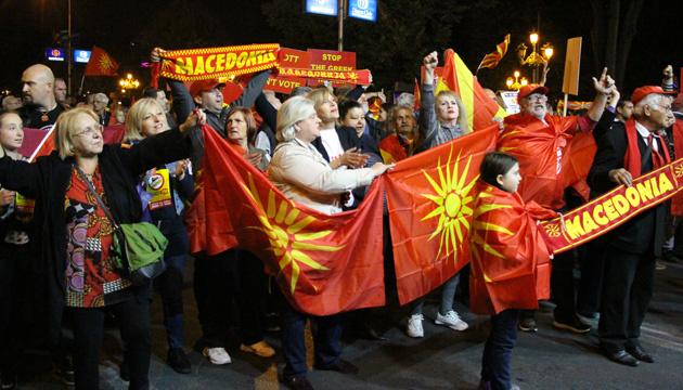 ЄС і Єврокомісія вітають рішення Греції щодо перейменування Північної Македонії