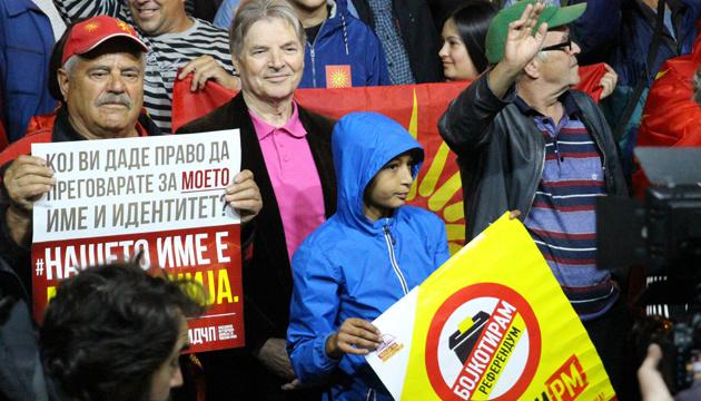 Референдум в Македонии: Провал без проигравших