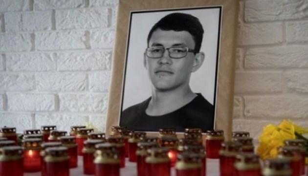 Словацкий суд арестовал четырех подозреваемых в убийстве журналиста